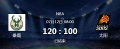 2021NBA总决赛G3:雄鹿120-100太阳视频