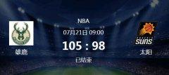 2021NBA总决赛G6:太阳98-105雄鹿比赛录像