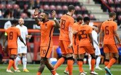 荷兰vs土耳其分析:荷兰能否主场复仇